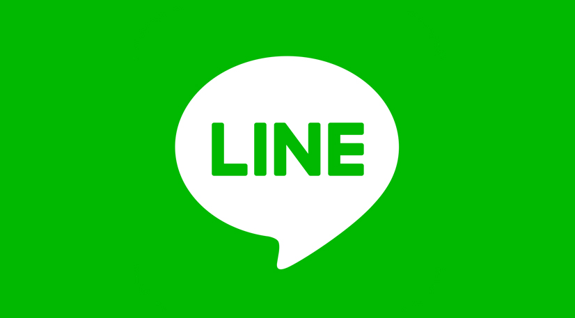 Unblock The LINE App With LINE Proxies | Proxy Key